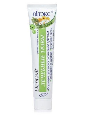 Зубная паста «Лечебные травы» (160 мл) | 1945902