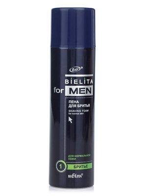 Пена для бритья для нормальной кожи (250 мл) | 1945703