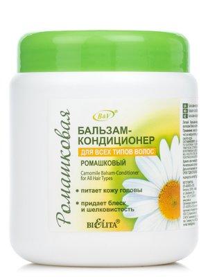 Бальзам-кондиціонер ромашковий для всіх типів волосся (450 мл) | 1945705