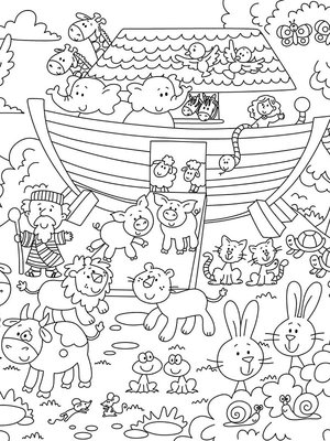 Обои-раскраски «Ноев ковчег» | 1963466