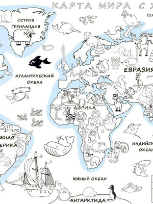 Обои-раскраски «Карта мира с животными» | 1963467