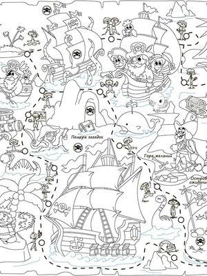 Обои-раскраски «Пиратская карта» | 1963471