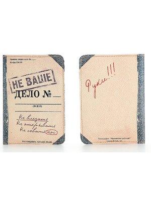 Обложка на паспорт «Не ваше дело»   1988245