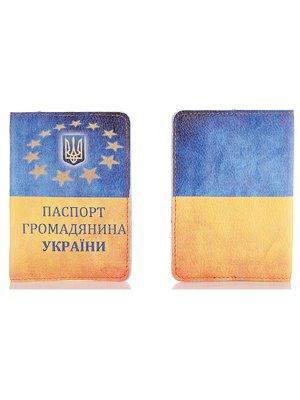 Обкладинка на паспорт «Прапор України» | 1988249