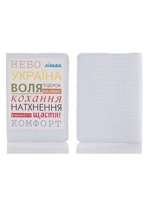 Обкладинка на паспорт «Небо Літак Україна» | 1988252