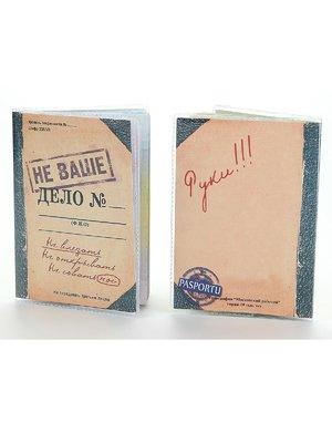 Обкладинка на паспорт «Не ваша справа» | 1988267