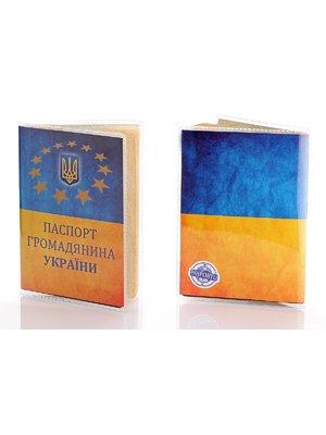 Обкладинка на паспорт «Прапор України» | 1988269