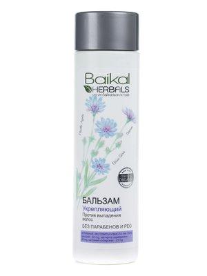 Бальзам для волосся «Зміцнювальний» (280 мл) - Baikal Herbals - 501207