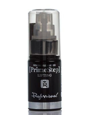 Основа под макияж Prime Step Lifting | 2023774