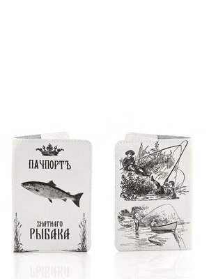 Обложка на паспорт «Знатного рыбака» | 2054105