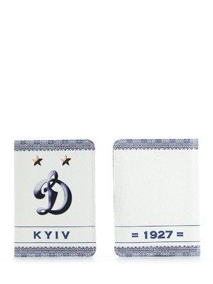Обложка на паспорт «Динамо Киев» | 2054107