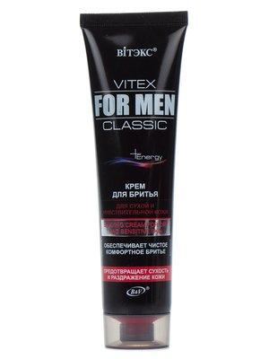 Крем для гоління для чутливої та сухої шкіри (100 мл) | 2007636