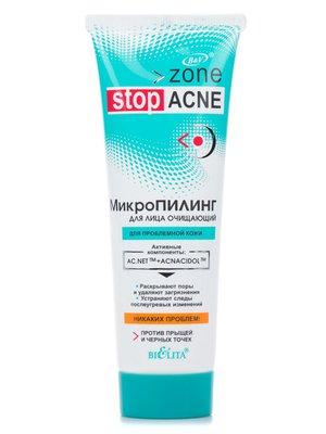 Мікропілінг для обличчя очищувальний для проблемної шкіри (75 мл) | 2070908