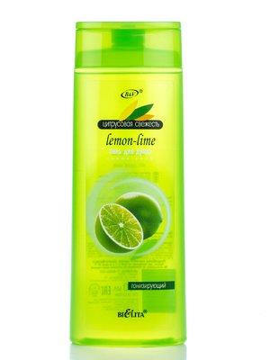 Гель для душу «Лимон-лайм» (400 мл) | 2015454