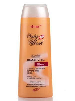Шампунь-шелк для восстановления ослабленных волос «Живой шелк» (500 мл) | 1945838