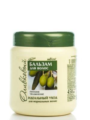 Бальзам для нормальных волос оливковый (450 мл) | 1945749