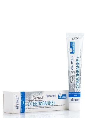 Зубная паста Dentavit Pro White «Профессиональная отбеление+» (85 г) | 2028675