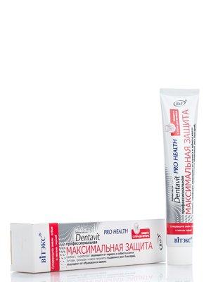 Зубная паста «Профессиональная максимальная защита» (85 г) | 1945811