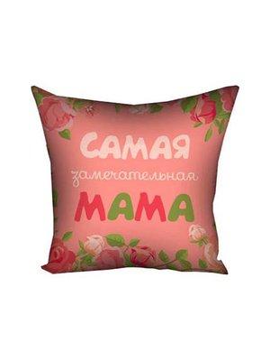 Подушка «Найчудовіша мама» (30х30 см) | 2111911