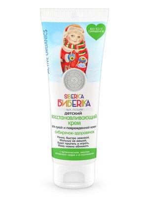 Крем детский восстанавливающий для сухой и поврежденной кожи «Сибирячок-здоровячок» (75 мл) | 2149560