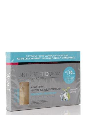 Активна сироватка «Інтенсивне омолодження» (10 шт.х2 мл) | 2168583