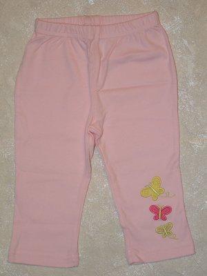 Брюки розовые с аппликациями - Mom & Bab - 2202361