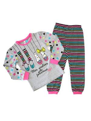 Піжама: джемпер і штани | 2228523