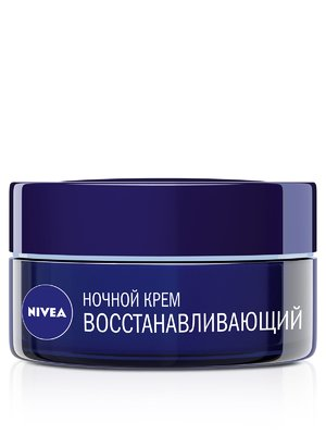Крем восстанавливающий ночной для всех типов кожи (50 мл) - NIVEA - 2269779