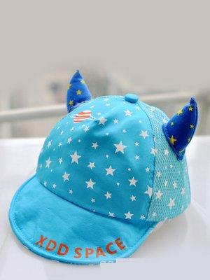 Кепка голубая   2321674