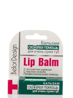 Бальзам для губ «Скорая помощь для очень сухих губ» | 2320097