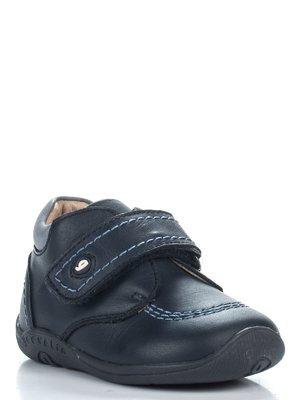 Ботинки синие | 2361616