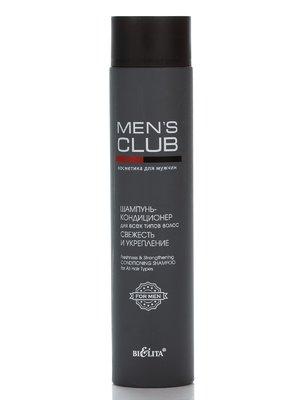 Шампунь-кондиционер для всех типов волос «Свежесть и укрепление» (300 мл) | 2359869