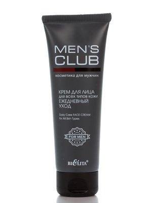 Крем для лица для всех типов кожи «Ежедневный уход» (75 мл) | 2359868