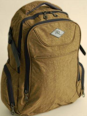 Рюкзак бежевый | 2454003