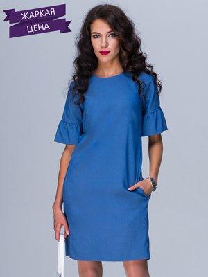 Платье синее | 2463609