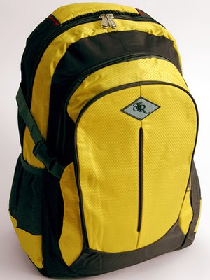 Рюкзак жовтий | 2487692