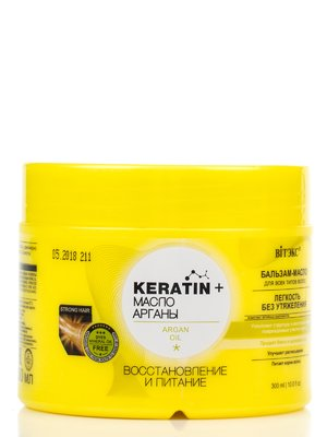 Бальзам-масло для всех типов волос «Восстановление и питание» (300 мл) | 2508840