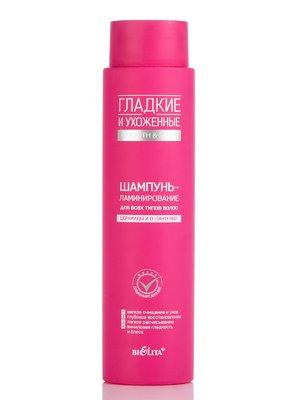 Шампунь-ламінування для всіх типів волосся (400 мл) | 2528017