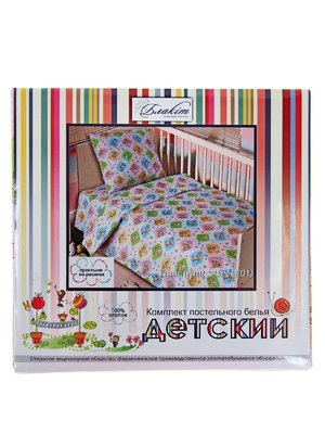 Комплект постельного белья детский | 1888426