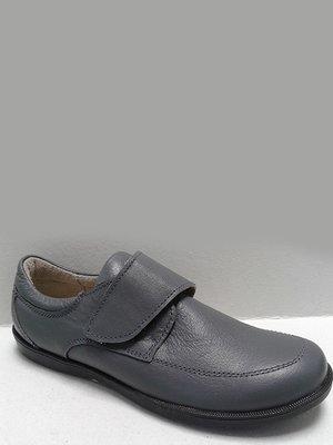 Туфлі сірі | 2554903