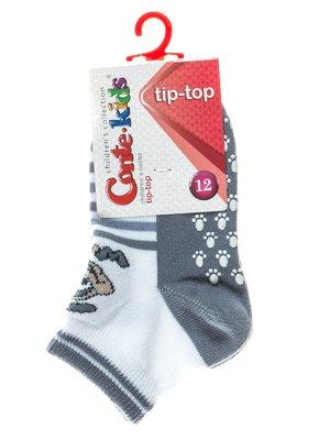 Шкарпетки біло-сірі з смужками і малюнком | 2626400