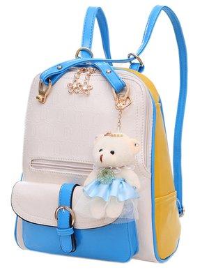 Рюкзак триколірний | 2564174