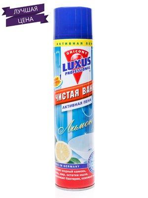 Средство для чистки ванн и раковин «Лимон» (600 мл) | 237648