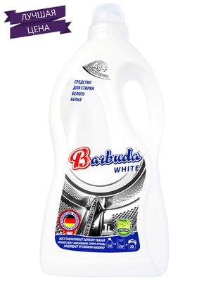 Засіб для прання білої білизни (1000 мл) | 1220754
