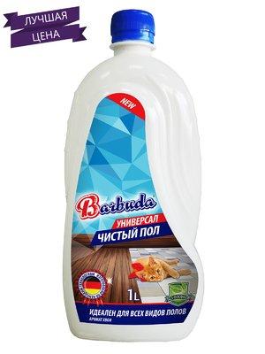 Средство для мытья пола «Универсал» (1 л) | 1475984