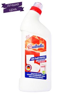 Средство чистящее для унитазов с ароматом цитрусов «Чистый унитаз» (1000 г) | 1749462