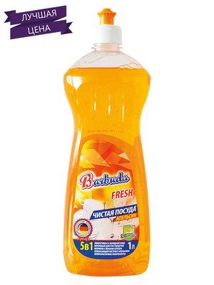 Засіб для миття посуду «Апельсин» (1 л) | 1824283