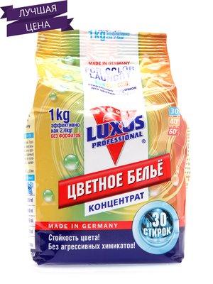 Порошок стиральный для цветного белья (1000 г) | 237597