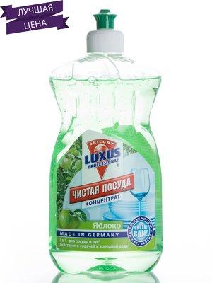 Средство для мытья посуды «Яблоко» (500 мл) | 237637
