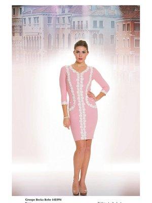Сукня рожева | 2464442